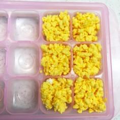 炒り卵〜離乳食中期以降〜