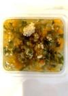 【離乳食 中期】お野菜たっぷり鶏そぼろ煮