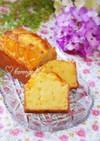しっとり♡オレンジパウンドケーキ♡