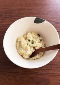 1歳後期♡小松菜としらすの豆乳リゾット