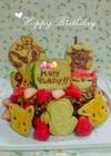 ポケモンキャラ誕生日ケーキ  チョコ味