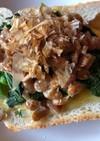 納豆とかき菜の春トースト
