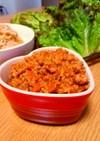 万能❤わが家の肉味噌❤ご飯やレタス包み等