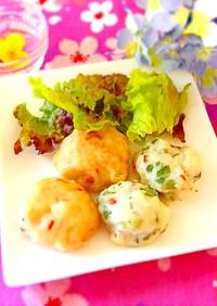 はんぺんとお豆腐、カニカマのもちもち団子
