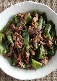 【農家のレシピ】ピーマンと牛肉の炒め物