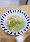 超簡単!!カニカマとレタスのスープ