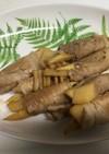 筍、豚肉ロースの肉巻き