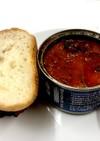 鯖缶のシンプルなトマトパッツァ