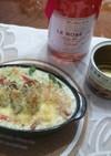 さばの味噌煮缶を竜田揚げトッピングドリア