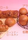 手捏ね ふすまパン 富澤商店 低糖質