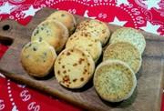ディアマンクッキー3種盛り!!の写真