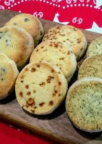 ディアマンクッキー3種盛り!!