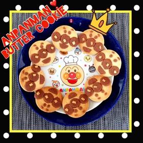 バター香る♡美味しいアンパンマンクッキー