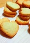 低カロリー サクサク おから クッキー