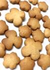 ホケミと蜂蜜で素朴な簡単型抜きクッキー