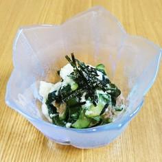 簡単&ウマイ!きゅうりと豆腐の酢の物