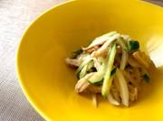 簡単★梅肉とチキンのサラダの写真