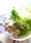 里芋と蓮根のツナマスタードサラダ♪