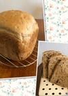 もち麦と全粒粉の食パン