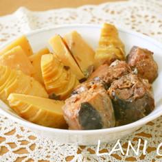 筍と鯖缶の煮物