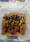 レーズンのパウンドケーキ。