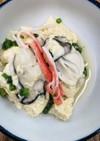牡蠣の簡単茶碗蒸し風