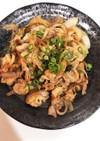 豚肉と玉ねぎの味噌炒め☆