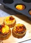 低糖質 ローソン バスチー チーズケーキ