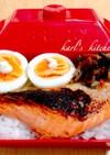 簡単ゆで卵ひじき鮭弁当