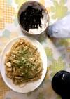 低脂質 低カロリー ダイエット パスタ