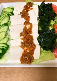 豆腐とトマトのなめ茸サラダ