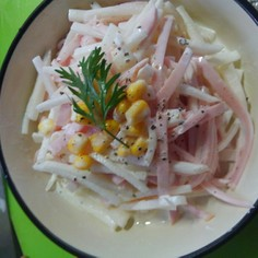 ロースハムと大根のサラダ