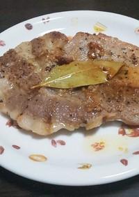 厚切り豚ロースのハーブオイル系冷凍下味