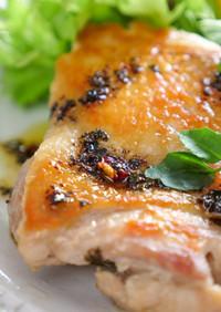 チキンのグリル(発酵旨味オイル)