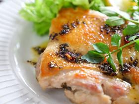 チキンのグリル(発酵旨みオイル)