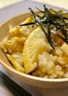 たけのこご飯・炊き込みご飯・簡単・2合分