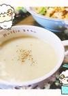マクロビ☆さらっとおいしいオニオンスープ