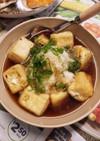 節約♫簡単フライパン1つで揚げだし豆腐