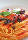トマトソースパスタ(発酵旨みオイル)