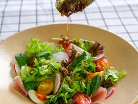 野菜サラダ(発酵旨みオイル)