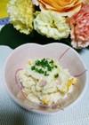 ツナとコーンのポテトサラダ