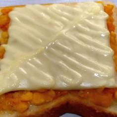 簡単!カボチャサラダのトースト