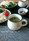 海老の殻でたまごスープ