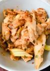 ササッとピリうま!鶏とネギのキムチ炒め