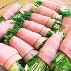 レンジで簡単!水菜とじゃが芋のベーコン巻