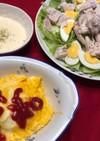 シーザーサラダ コストコ鶏胸肉活用