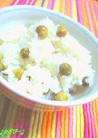 トシチンママの♪グリーンピースご飯