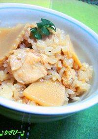トシチンママの♪竹鶏物語ご飯
