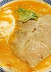 ラーメンのスープ(味噌)