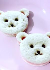 くま型 サンドイッチ